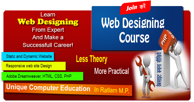Web Design Service In Ratlam Mp India Unique Computer